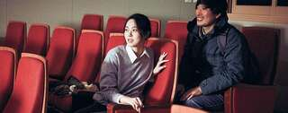"Großes Kino aus Korea: ""Right Now, Wrong Then"""